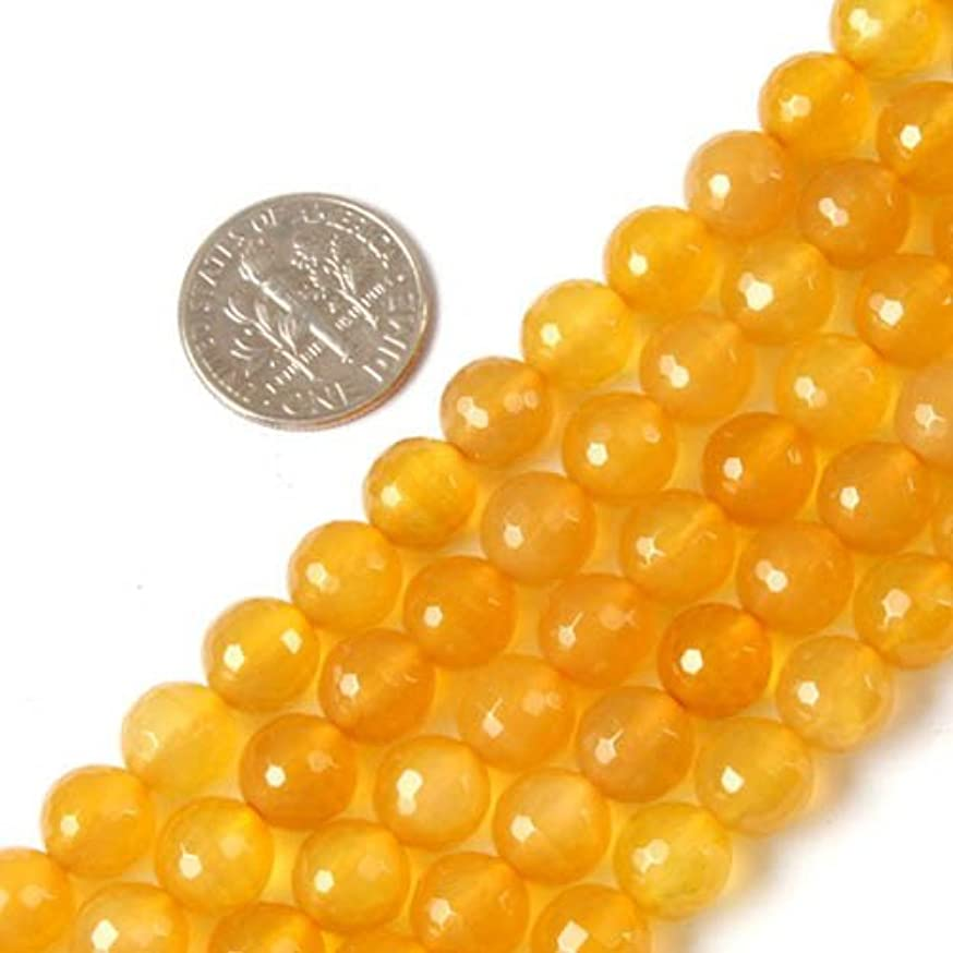 GEM-inside Yellow Agate Gemstone Loose Beads Natural Energy Power Beads For Jewelry Making Round 8mm Faceted 47-50 Pcs At 15
