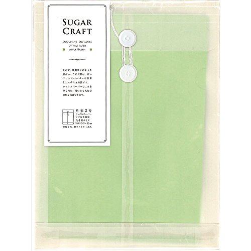オキナ シュガークラフト ワックスペーパーマチ付き封筒 アップルグリーン 角形2号 HPSCAG