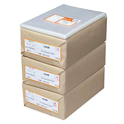 【国産】テープなし A6【 A6用紙 / ポストカード用 】透明OPP袋(透明封筒)【3000枚】30ミクロン厚(標準)110x170mm