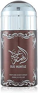 Sterling Parfums Oud Al Mumtaz Perfume Body Spray - 250 ml