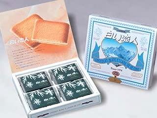 【北海道限定】白い恋人 (白色恋人)12枚入り お土産袋付き / 石屋製菓【複数注文可能】 (3個)