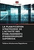 LA PLANIFICATION STRATÉGIQUE DE L'ACTIVITÉ DES ÉTABLISSEMENTS D'ENSEIGNEMENT SUPÉRIEUR