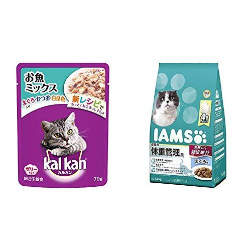 【セット買い】カルカン キャットフード パウチ お魚ミックス まぐろ・かつお・白身魚入り 成猫用 70g×16袋 (まとめ買い) & アイムス (IAMS) キャットフード 成猫用 体重管理用 まぐろ味 1.5kg