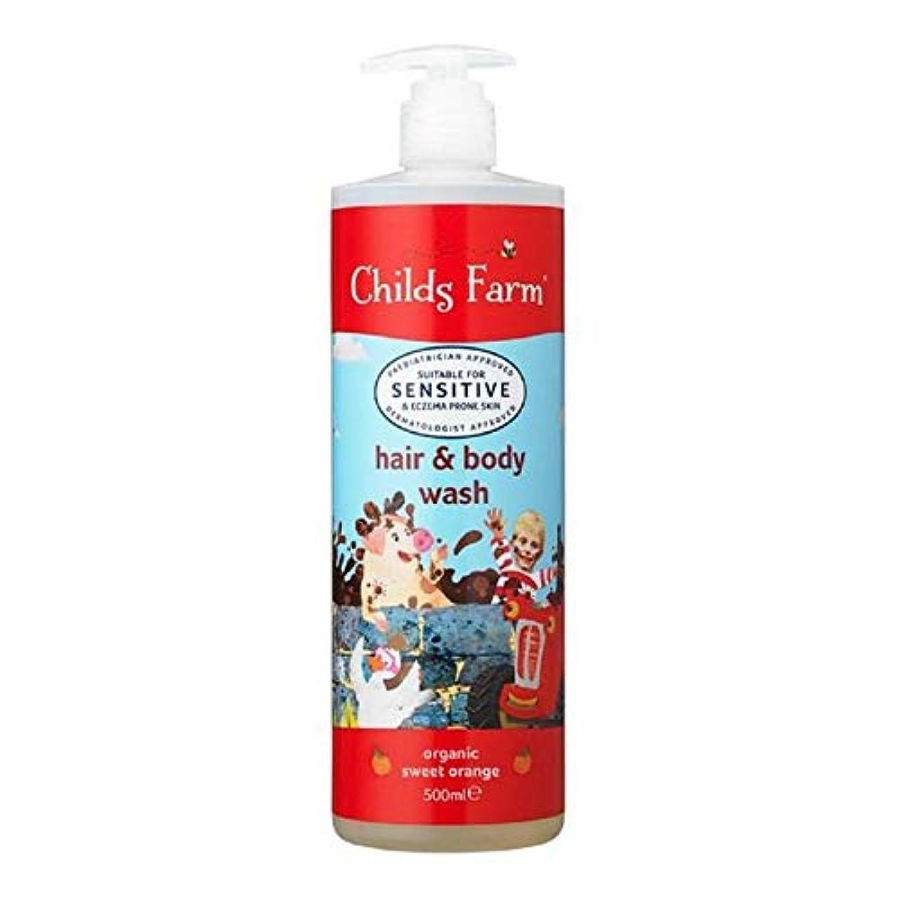 分析的剃るシュリンク[Childs Farm ] チャイルズファームヘア&ボディウォッシュ有機スイートオレンジ500ミリリットル - Childs Farm Hair & Body Wash Organic Sweet Orange 500ml [並行輸入品]