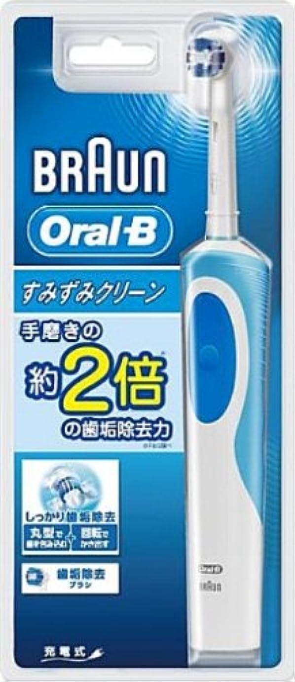 繰り返した修正する再編成するブラウン オーラルB 電動歯ブラシ すみずみクリーン D12013NE
