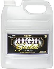 リスダンケミカル 樹脂ワックス ハイゴールド 4L