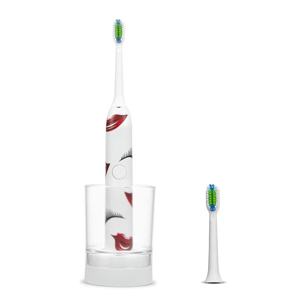 検出ジェームズダイソン野菜LMCYP 電動ソニック充電式歯ブラシ、3モード、誘導充電、防水IPX7、エルゴノミックデザイン、低騒音、成人女性用、バレンタインデープレゼント