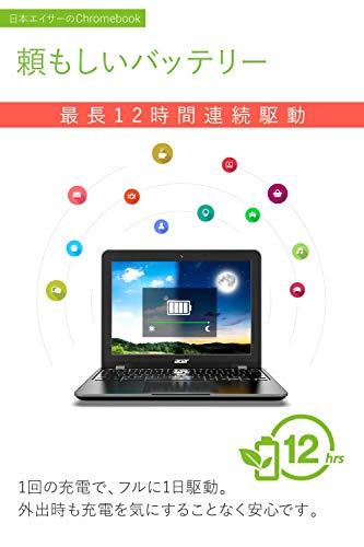 415gUBO21PL-Acerが海外で教育向けに「Chromebook 712(C871)」を発表。MILスペックと3:2ディスプレイ