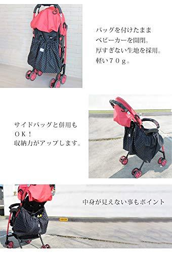 ベビーカーバッグバギーバッグ収納バッグおでかけポケット小物入れストローラーオーガナイザー赤ちゃん便利ポーチマザーズバッグ大容量撥水日本製(ブラック)