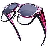 Br'Guras Oversized Polarized Fit over Sunglasses Over Prescription Glasses for Men and Women (Purple leopard, Black)