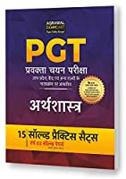 PGT BHARTI PARIKSHA ARTHASHASTRA Practice Sets Book For 2020 Exam