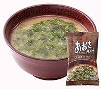 カネリョウ海藻公式通販おかげさま フリーズドライ あおさみそ汁 1食×10入 熊本県あおさ使用 無添加 あおさたっぷり 米みそ仕立て お湯を注ぐだけ