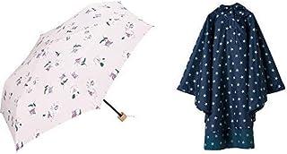 【セット買い】ワールドパーティー(Wpc.) 雨傘 折りたたみ傘 ピンク 50cm レディース 傘袋付き ガーリーフラワーミニ 5387-019 PK+レインコート ポンチョ レインウェア  ネイビー  free  レディース 収納袋付き R-1093