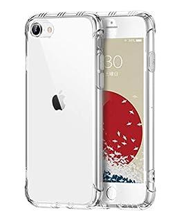 【ONES】 iPhone SE(2020)/8/7 ケース 高透明 米軍MIL規格〔耐衝撃、レンズ保護、滑り止め、軽い、フィット感〕『エアクッション技術、半密閉音室、Qi充電』 クリア カバー Airシリーズ