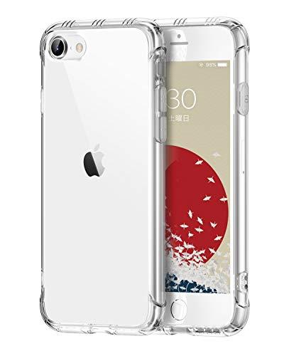 ONES 高透明 iPhone SE/8/7 ケース 耐衝撃 超軍用規格 『エアバッグ、半密閉音室、Qi充電』〔滑り止め、すり傷防止、柔軟〕〔美しい、光沢感、軽·薄〕 衝撃吸収 HQ·TPU クリア カバー