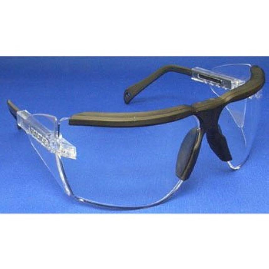 オーバーコートイタリアのブラジャー山本光学 2眼保護めがね SN-220 PET-AF ブラック/61-0176-89