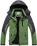 YIRUIYA Men's Winter Thick Warm Fleece Lined Ski Jackets Outdoor Coat Green