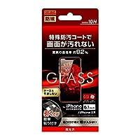 RT-P21F/BSCG iPhone 11用 ガラスフィルム 防埃 10H 光沢 ソーダガラス