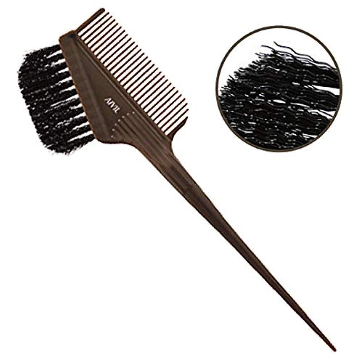 リブ非常に怒っていますオゾンアイビル ヘアダイブラシ バトン ブラウン ウェーブ毛 刷毛/カラー剤/毛染めブラシ AIVIL