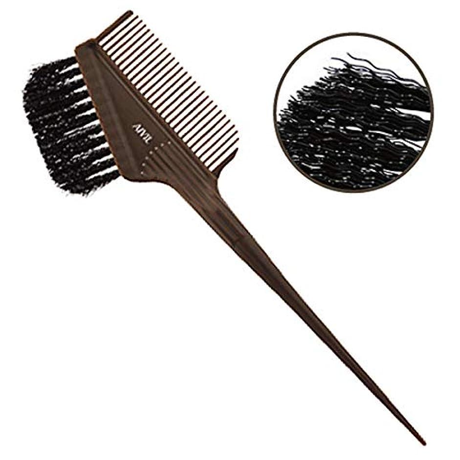 苦しむ差別的反映するアイビル ヘアダイブラシ バトン ブラウン ウェーブ毛 刷毛/カラー剤/毛染めブラシ AIVIL