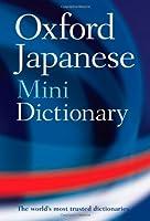 Oxford Japanese Mini Dictionary: Japanese - English, English - Japanese