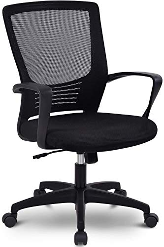 Merax Ergonomisch Bürostuhl Drehstuhl Schreibtischstuhl Sitzkomfort mit Rückenlehn Armlehne und Tailestütze, Höhenverstellbar & Wippfunktion, 100kg belastbar, Schwarz