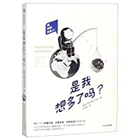 The Universe Next Door (Chinese Edition)