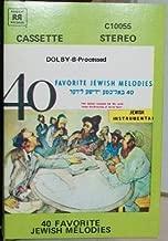40 Favorite Jewish Melodies - Cassette Tape - 1971