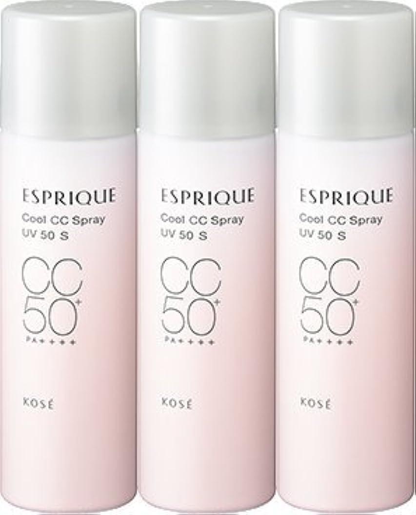 選出する配当油【3個セット】エスプリーク ひんやりタッチ CCスプレー UV50 S (ほんのり血色感のある肌色) 60g