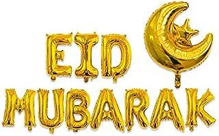 Aluminum Balloon Balloons Muslim Ramadan Festival Eid Mubarak Festival Balloon Set