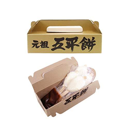 妻籠宿 やまぎり食堂 五平餅 1箱(真空パック1本(約100g)×4本入・タレ(約100g) 付)//