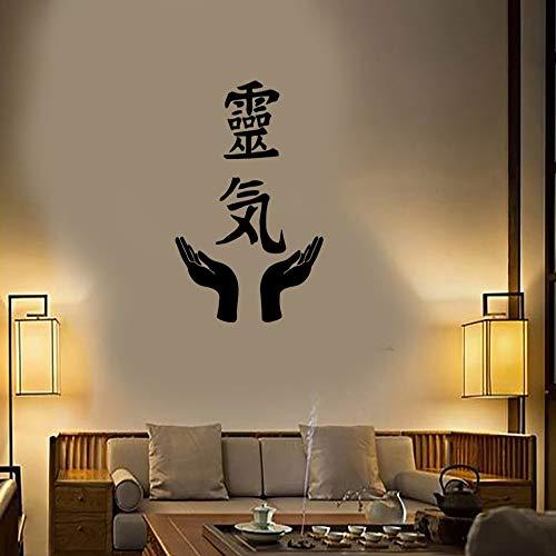 Shentop Reiki Boeddhisme Muurstickers in Vinile Calligrafia Giapponese Geneskunde Muursticker Home Design Muurschildering zelfklevend arazzi 1 57X89cm