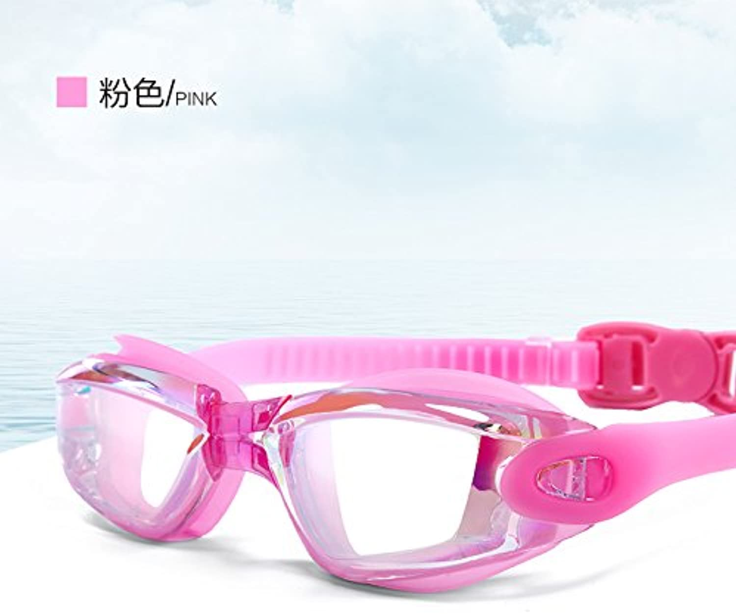 KOMNY Professional swimming goggles, high definition waterproof and anti fog men and women general swimming glasses, plain swimming goggles,Pink