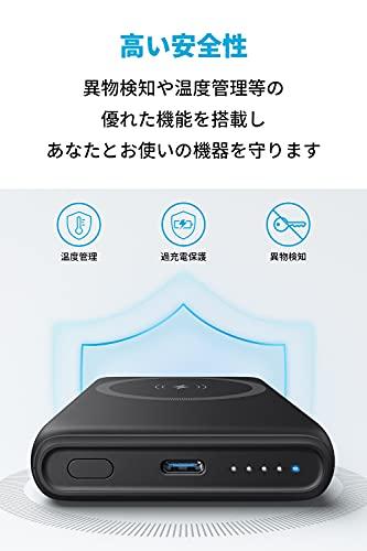AnkerPowerCoreMagnetic5000(マグネット式ワイヤレス充電機能搭載5000mAhコンパクトモバイルバッテリー)【マグネット式/ワイヤレス出力(5W)/USB-Cポート出力(10W)/PSE技術基準適合】iPhone12/12Mini/12Pro/12ProMax