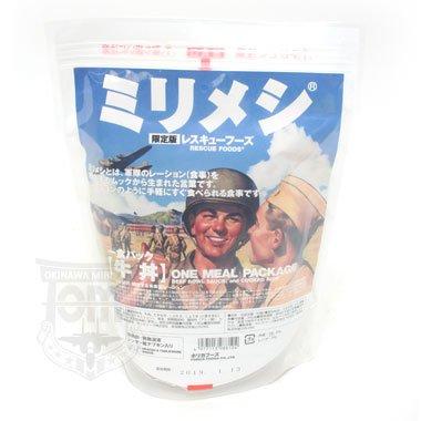 【非常食】ミリメシ 5食メニュー GE-1117a (牛丼)