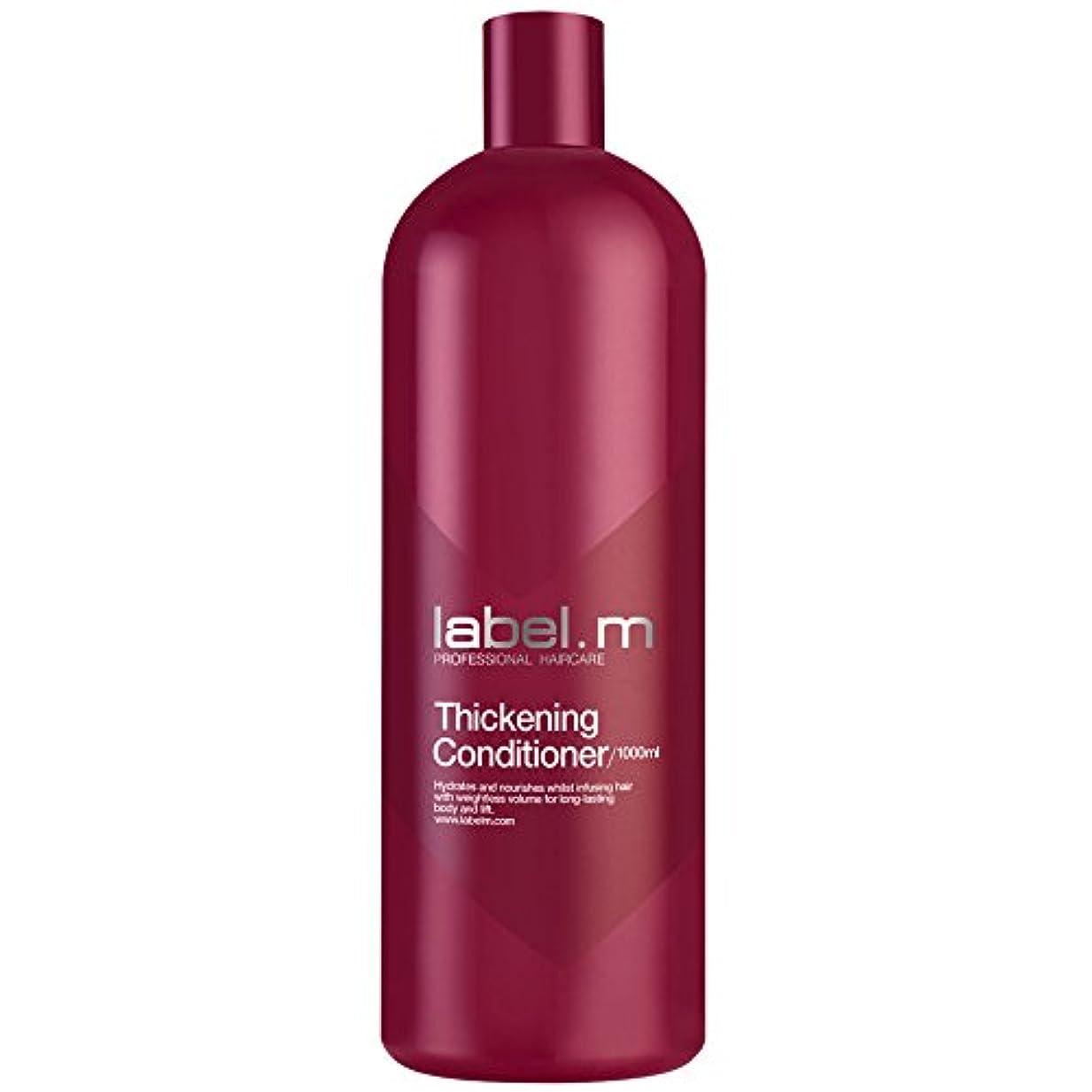 入射ライラックその間レーベルエム シックニング コンディショナー (髪に潤いと栄養を与えて、軽やかでコシとボリュームのある髪を長時間キープします。) 1000ml
