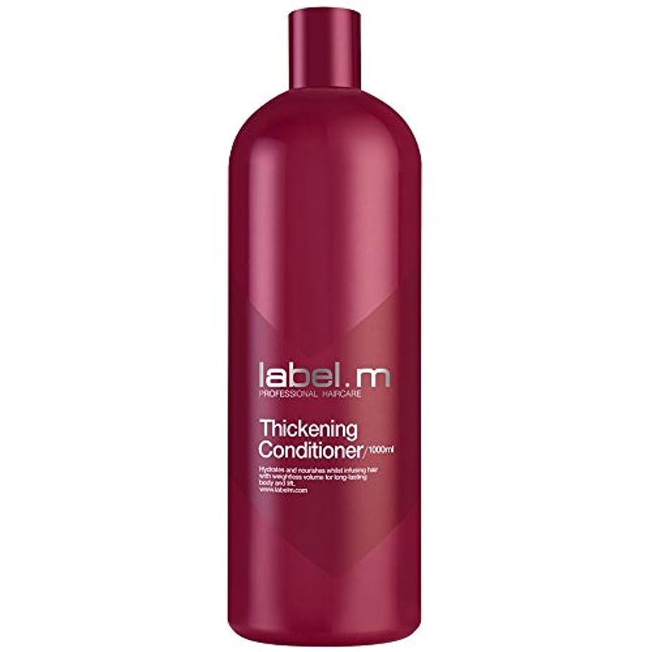 風景干渉顎レーベルエム シックニング コンディショナー (髪に潤いと栄養を与えて、軽やかでコシとボリュームのある髪を長時間キープします。) 1000ml