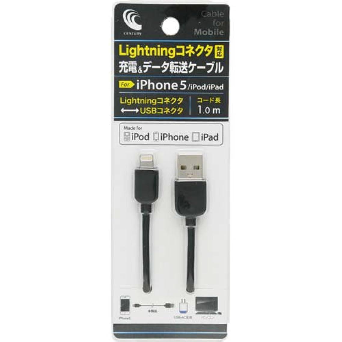 複雑な法的理論Lightning USBケーブル(iPhone5用 充電?データ転送ケーブル)