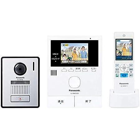 パナソニック(Panasonic) ワイヤレスモニター付テレビドアホン スリムデザイン・動画録画・どこでもドアホン VL-SWD303KL