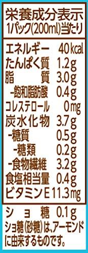 マルサン毎日おいしいローストアーモンドミルク砂糖不使用200ml×24本