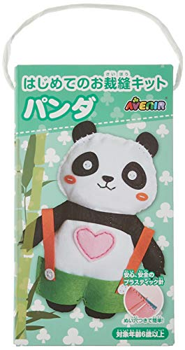 はじめてのお裁縫キット パンダ (ソーイングキット)