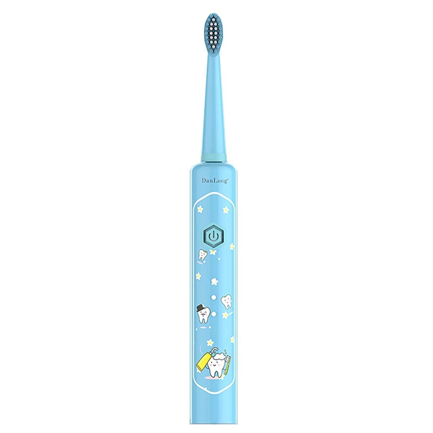 化粧ビジュアル用心深いSOOKi 子供電動歯ブラシ6モード付き充電式電動歯ブラシ、2分タイマー付き電動歯ブラシ旅行歯ブラシ、超クリーン防水ホワイト,Blue