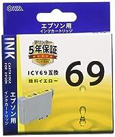 エプソン ICY69互換(顔料イエロー×1) 01-4129 INK-E69B-Y