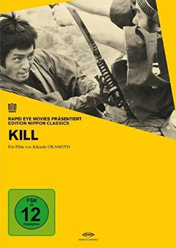 Kill (OmU) - Edition Nippon Classics