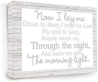 Framed Canvas art Now I lay me down to sleep I pray the Lord my soul to keep Angels watch me through the night And wake me with the morning light sweet lullaby wood sculpture plaque wall nursery