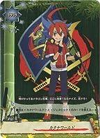 バディファイト/S-SS02-0038 カタナワールド