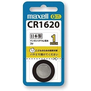 マクセル 乾電池 リチウムコイン電池 1個パック CR1620 1BS