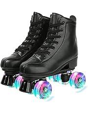 Vrouwen Rolschaatsen Hoge PU Lederen Rolschaatsen Shiny Rolschaatsen Vierwielige Rolschaatsen Voor Unisex Jeugd Dubbele Rij Rolschaatsen