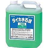 業務用 ハンドソープ ダイカ 水石鹸 #300 4L 緑色 レモン香 4倍まで希釈可 泡 液体 両対応 脂肪酸カリウム 天然 せっけん 詰替用 化粧品