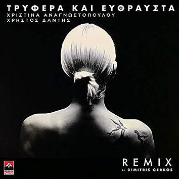 Trifera Kai Efthrafsta (Dimitris Gerkos Remix)